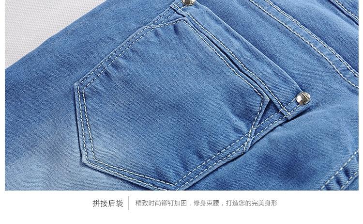WQJGR Spring And Autumn Outfit Size Women Jeans Waist Slimming Feet Pencil Blue Women Jeans Women Long Pants 20