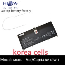 New Genuine 14.8V 45Wh HD04XL Battery For Hp Envy Spectre Xt 13-2021tu 13-2000eg 13-2120tu 685866-1b1 685866-17