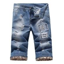 Мужские джинсовые шорты Slim Fit Повседневная по колено джинсы плюс размер 27-38 отверстие 2017, Новая мода Летние мужские Короткие джинсы Синий S224