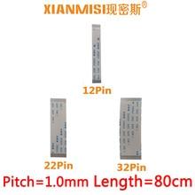 FFC FPC плоский гибкий кабель-удлинитель для 12Pin 22Pin 32Pin с одной стороны 1,0 мм Шаг AWM VW-1 20624 20798 80C 60 V Длина 80 см 5 шт