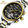 KINYUED 1986 Classic Skeleton Tourbillon Men S Mechanical Watch With Watch Case Leather Steel Self Winding