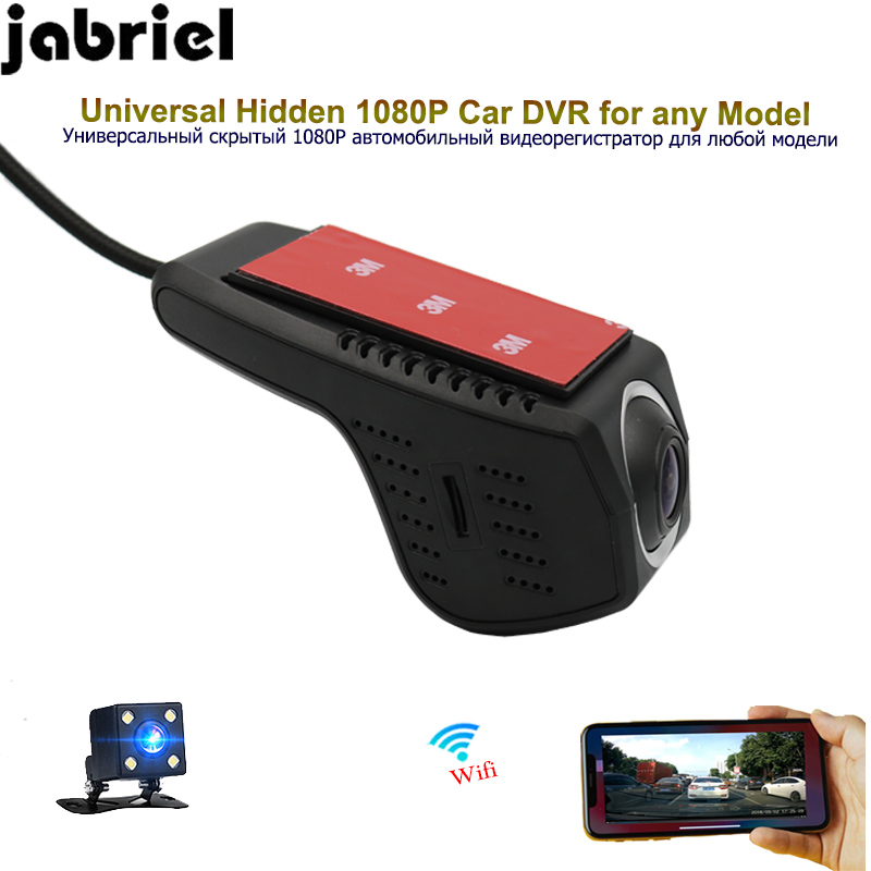 Jabriel hidden Car Camera 1080P car dvr dash camera video recorder for Hyundai Skoda Kia Toyota Nissan Honda Mazda Benz DS Tesla image