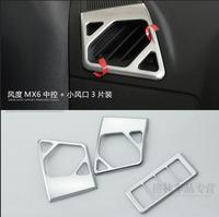 Lane Legend Case For Nissan X TRAIL Xtrail 2008 2013 Pearl Chrome Matt Centre Console Air