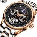 Новые Брендовые мужские часы LIGE, топ класса люкс, автоматические механические часы, мужские часы из нержавеющей стали, деловые часы, мужские...