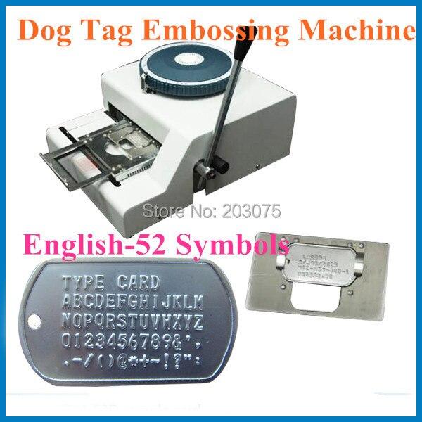 how to change a machine id