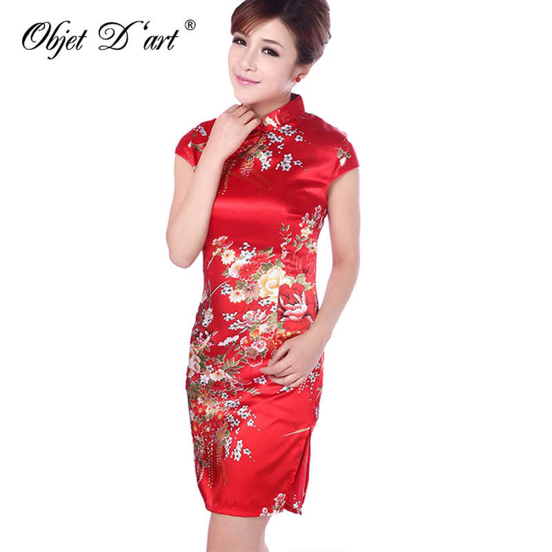 5277bbeede759 Wholesale Chinese Traditional Cheongsam Dress Flowers Print Silk Stain Qipao  Short Sleeves Black/Red/