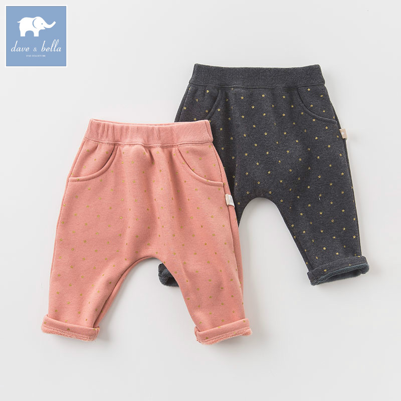DB6079 dave bella autumn infant baby girls full length fashion pants children toddler pants girls trousersDB6079 dave bella autumn infant baby girls full length fashion pants children toddler pants girls trousers