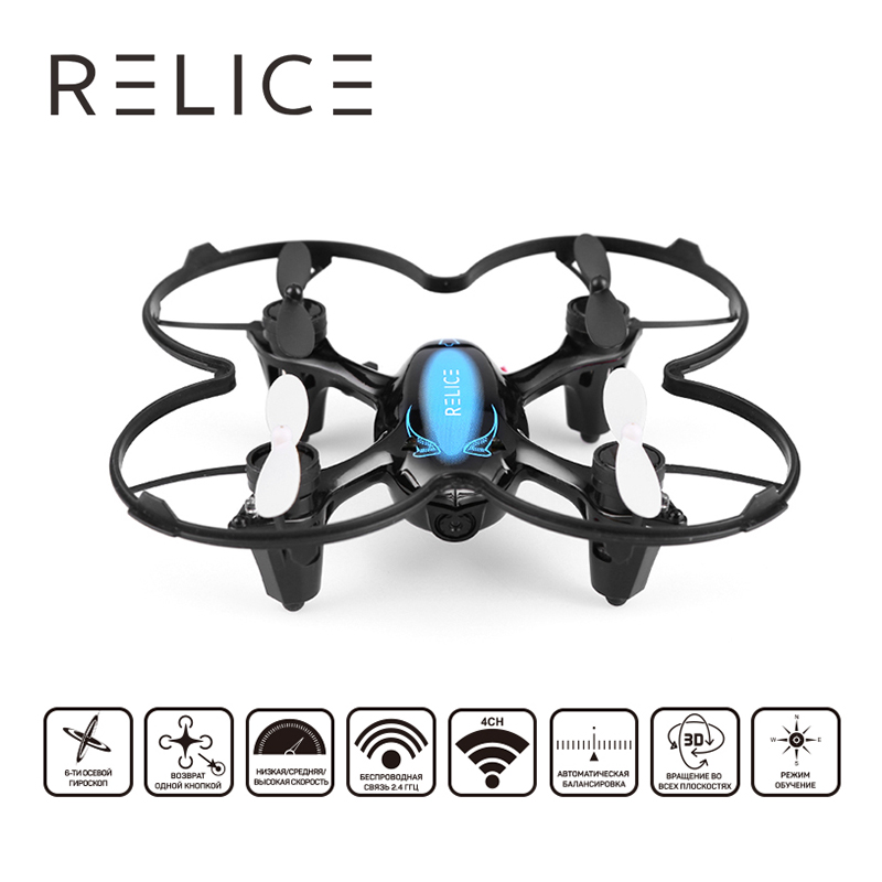 QD-702W RC Drone 2.4G 6-Axis Remote Control Quadcopter With Altitude Hold Mode Helicopter 0.3MP HD WiFi Camera One Key Return rc drone with 30m hd camera wifi fpv one key return altitude hold 6 axis gyro remote control rc helicopter quadcopter phone clip