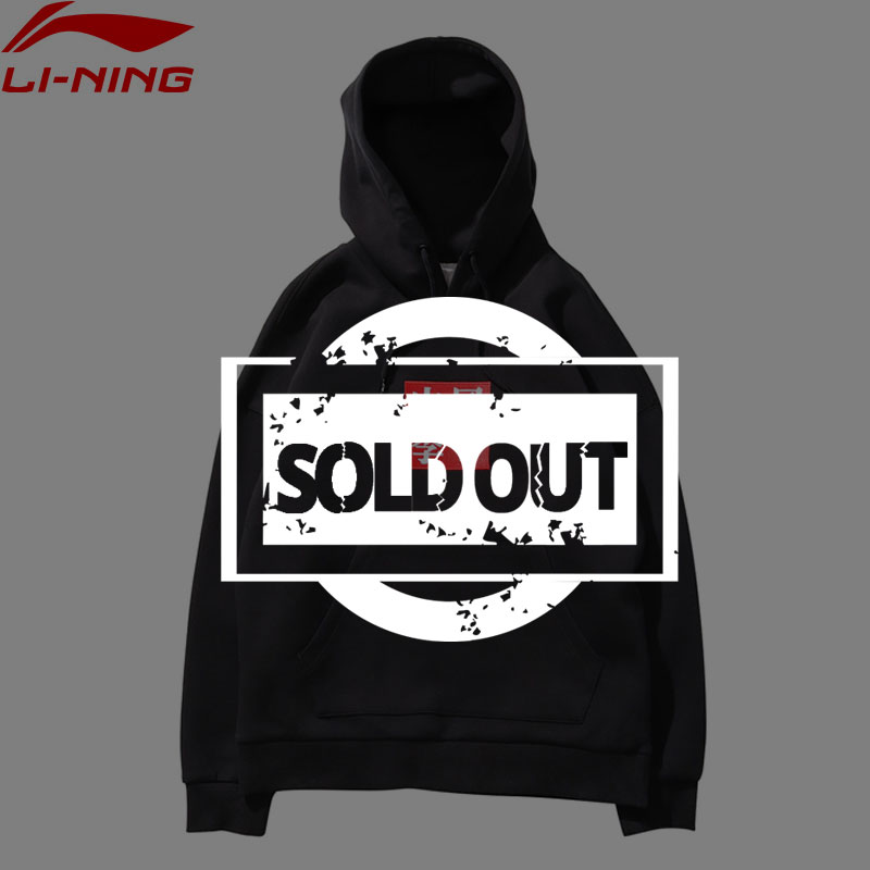 Li-Ning Men Hoodie CHINA LI-NING NYFW SPECIAL EDITION Loose Fit 63% Cotton 37% Polyester Tops AWDN929 MWW1384 zenfone 2 deluxe special edition