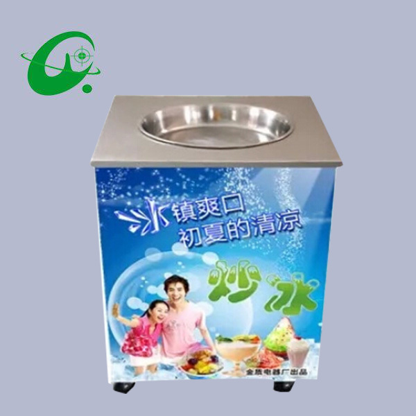 16KG/H Ice Pan machine,Fried ice cream machine, one pan flat fry ice cream machine,ice cream roll machine
