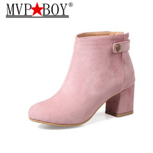 MVP BOY Ladies Cheap China Shoes Woman Ankle Boots for Women Square High Heels Black Gray Pink  Short Boot Autumn size 35-43