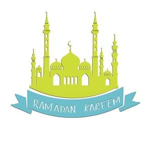 Image 3 - Islam Ramadan Eid Mubarak Muslim Metal Cutting Die Stencils Template for Scrapbooking Card Album Embossing Decor DIY Crafts Gift