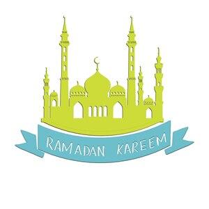 Image 3 - Matrices de découpe en métal islamiques pour Ramadan Eid Mubarak, pochoirs pour cartes de Scrapbooking, décor en relief, cadeau dartisanat pour bricolage