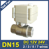 DC12V 7 Wires Stainless Steel 1 2 Motorized Ball Valve With Manual Override And Indicator 2