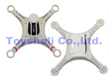 CX-20 Heli parts whole body shell Cheerson cx-20 RC Quadcopter Spare Parts 2pcs lot original cheerson cx 20 cx20 spare parts skid landing gear for cx 20 rc quadcopter spare parts drones