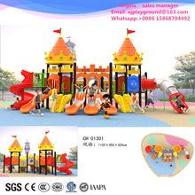 Дошкольное оборудование для открытых площадок детей