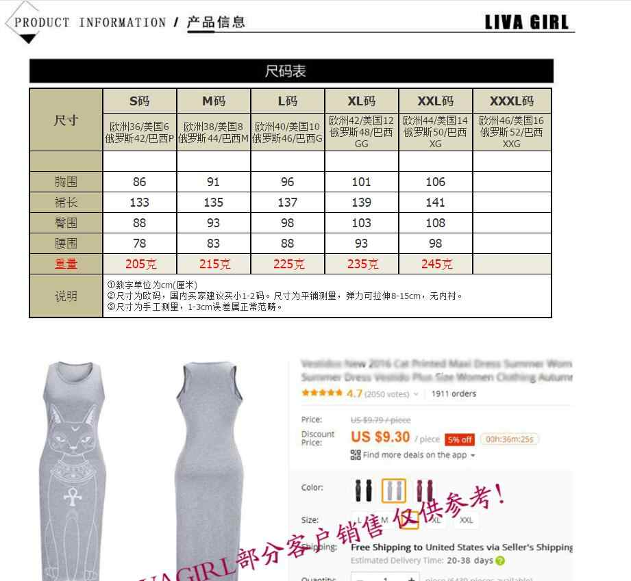 Dress women 2019 sexy maxi long models animal cat print bag hip slim sleeveless fashion dresses vestidos dropshipping LY732