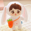 [PCMOS] 2017 New 9'' KPOP EXO XOXO Planet#2 Rabbit w Bag Issing LAY Plush Toy Doll New Arrived Free Shipping 16052412