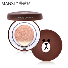 Cute Bear Air Cushion BB CC Cream Concealer Moisturizing Face Foundation Makeup Whitening Face Beauty Makeup Korean Cosmetics