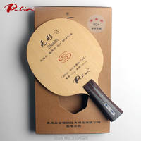 Palio official stealth 3 stealth 03 table tennis blade fast attack with loop good speed racquet sports