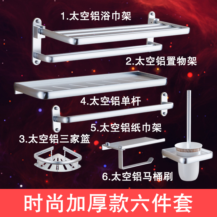 FREE SHIPPING! Bathroom Accessories ,Towel shelf,Towel Bar ,paper hold, toilet brush holder,bathroom shelf soap shelf mobile hd