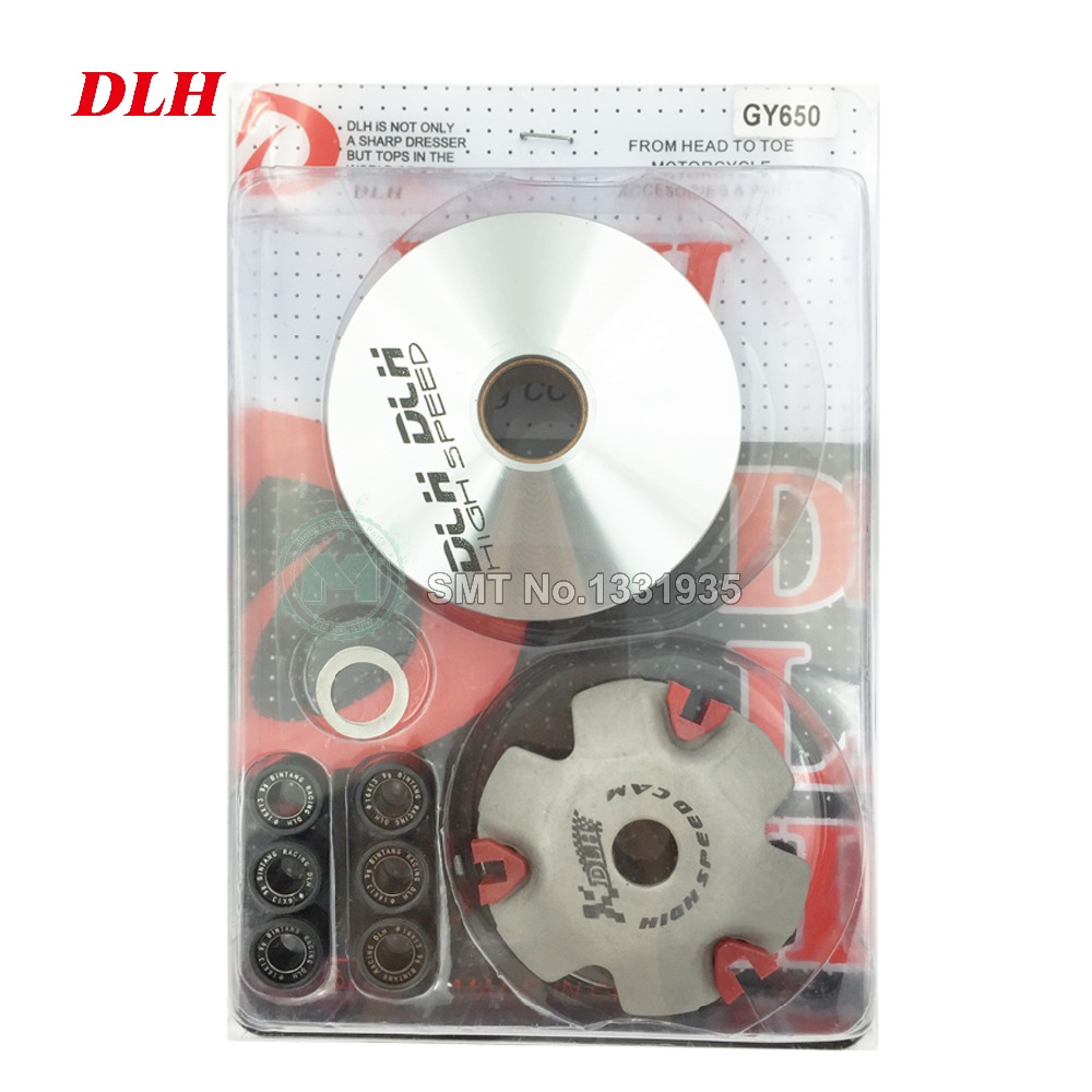 DLH Scooter Moped ATV CVT Variator Kit Front Clutch Drive Pulley For GY6 50 DIO 50 AF18 AF28 AF34 35 ZX50 139QMB 139QMA ...