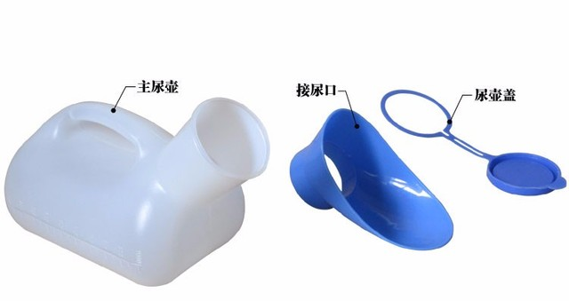 Unisex urinal collector thick plastic chamber pot 1000ml elderly piss pot by china post / epacket  with tracking number