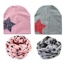 Шейный enfant уплотнительное платок капот шарфы boy шапочка звезда шаблон шарф