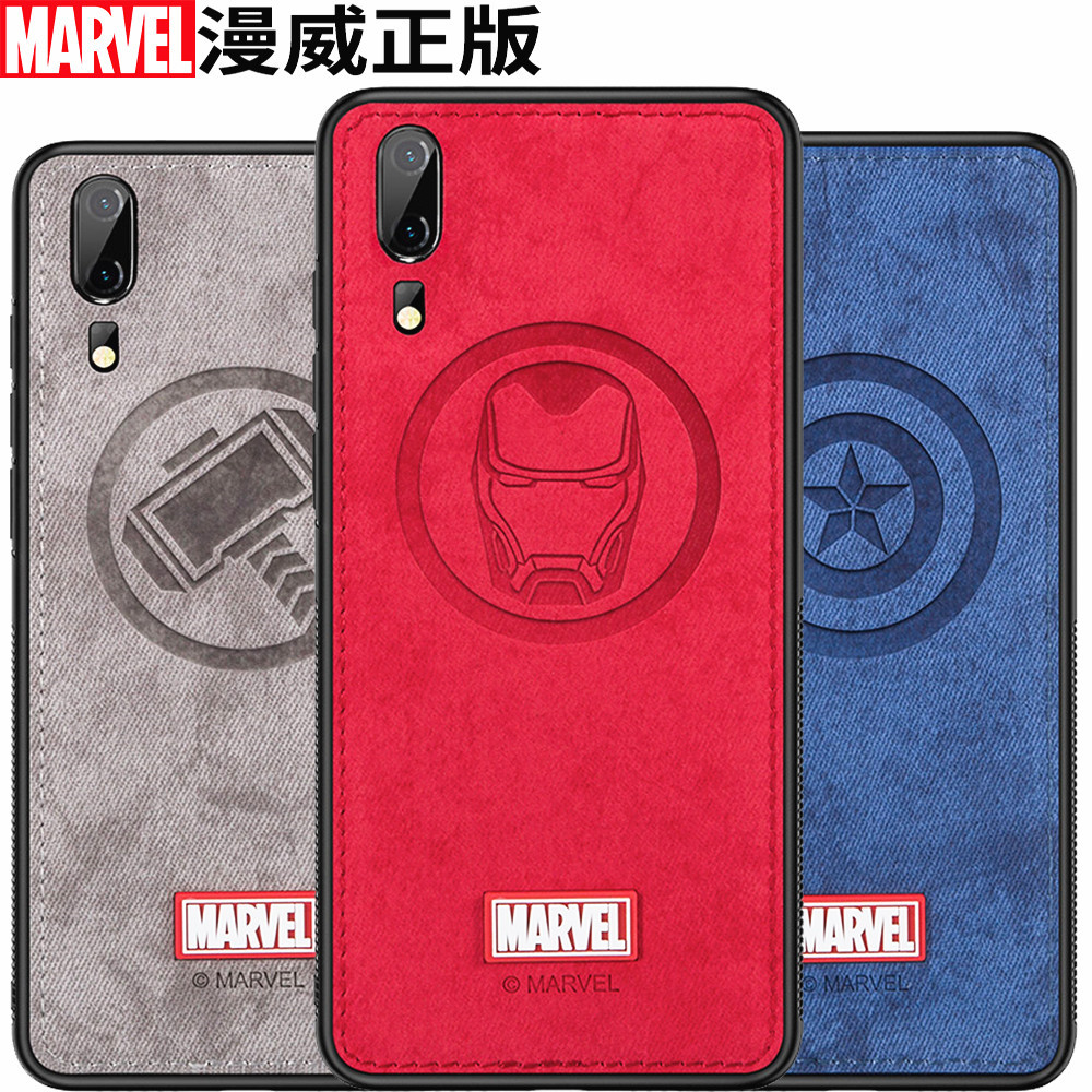 Original brand Phone cases For Huawei  P20 Pro Marvel Thor Iron Man Spiderman shockproof Fabric Back Cover For Huawei P20 Coque marvel glass iphone case