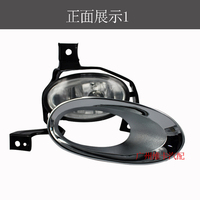 Vcarlos halogen fog lamp for HONDA CRV 2010 with switch
