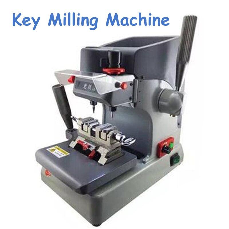 AC110V -220V Key Milling Machine Electric Key Cutting Machine Universal Key Copy Machine Vertical Key Machine L2 238bs key cutting machine key copy machine double head key machine