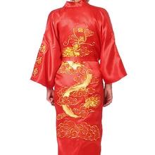 Shanghai Story Chinese men's Robe Kimono Nightgown Dragon Sl