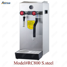 RC800 Commercial stainless steel Water Boiling Machine electric multifunctional steam water boiler for bar 220V free ship boiled water machine commercial steam boiling milk bubble milk boiled water machine machine commercial water boiler