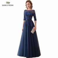 NOBLE WEISS Sexy A Line Evening Dresses Sequined Beading Tulle Prom Gown Robe de Soiree 2019 Formal Special Occasion Gowns