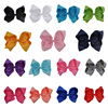 15pcs 8 Large Solid Children Hair Bow Grosgrain Ribbon Hair Clips Hairpins Barrette Bowknot Headwear For