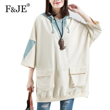 547823a6077 F JE 2018 Spring Women Batwing Sleeve Loose T-shirts Big Casual Long  Clothing