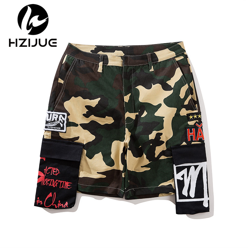 HZIJUE 2 Colors Hip Hop Camouflage Shorts Mens Casual Loose Short Side Pockets Male Fashion Knee Streetwear Cargo Short Female