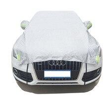 ATL алюминиевый уплотненный чехол для автомобиля универсальный чехол для автомобиля, PEVA алюминиевая пленка с хлопковым солнцезащитным козырьком