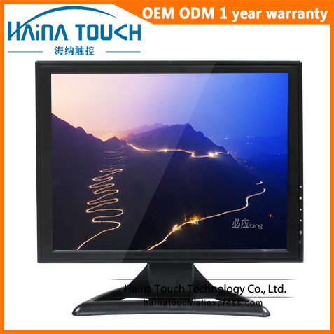 1280 1024 tft 17 inch lcd monitor high resolution led backlight