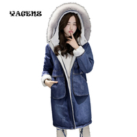 4XL Denim Jacket Coat Winter Jacket Women Thicken Lambs Wool Coats Hooded Denim Cotton Jacket Female
