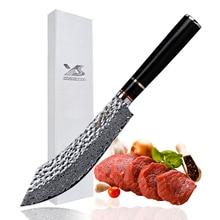 BIGSUNNY 7 дюймов нож для мясника супер дамасский стальной нож для пилинга вакуумный обработанный нож для мяса молотая отделка китайский Кливер
