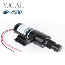 цена на MP-4500 12V 24V DC Electric Sewage Pump Kitchen Toilet Garbage Treatment Pump Blade Chopped RV Impurity Pump