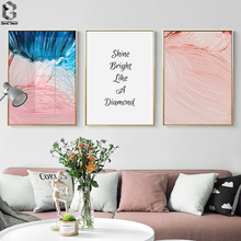 Abstract Art Canvas Painting Modern Wall Picture Quotes, Watercolor Pastel Prints and Poster Home Decor