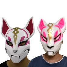 Game Fox Drift Skin Mask Adult Latex Cosplay Halloween Party Masks Props Gift