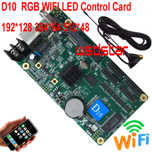 HD D10 WIFI Module Hot Sales 384 64 512 48 4 HUB75E 4 HUB75 USB asynchronous