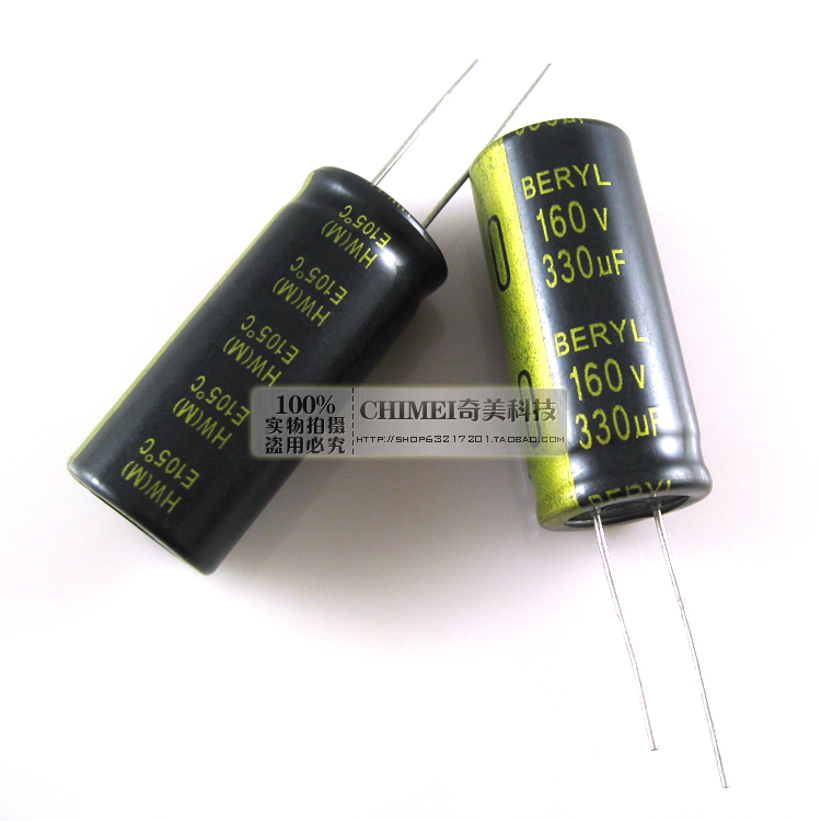 Electrolytic capacitor 160V 330UF capacitor