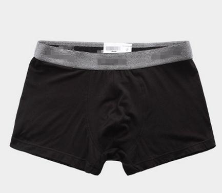 Мужские брюки молодые люди дышащая белье брюки брюки мужские ноги четыре ноги плоскостопие брюки