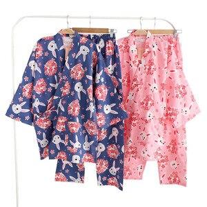 Image 1 - Kobiety piżamy zestaw wiosna i lato nowy panie bielizna nocna zestaw śliczny królik drukowane gaza bawełna komfort w stylu Kimono kobieta Homewear