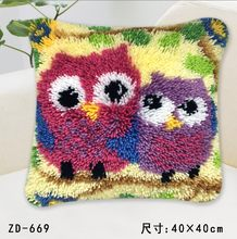 Animal owl dog bear Cartoon Latch Hook kits pillow cover hand craft embroidery DIY Crocheting handmade needlework supplies(China)