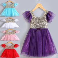 A Generation Of Fat 2015 New 5 Color Sequined Veil Can Ailei Si Princess